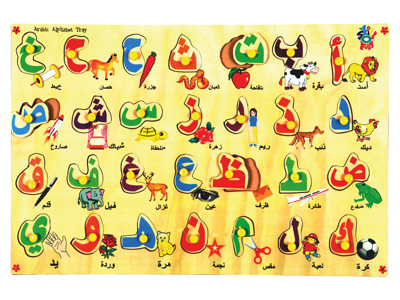 Arabic Alphabet with Picture Tray-Toys-THE MUM SHOP