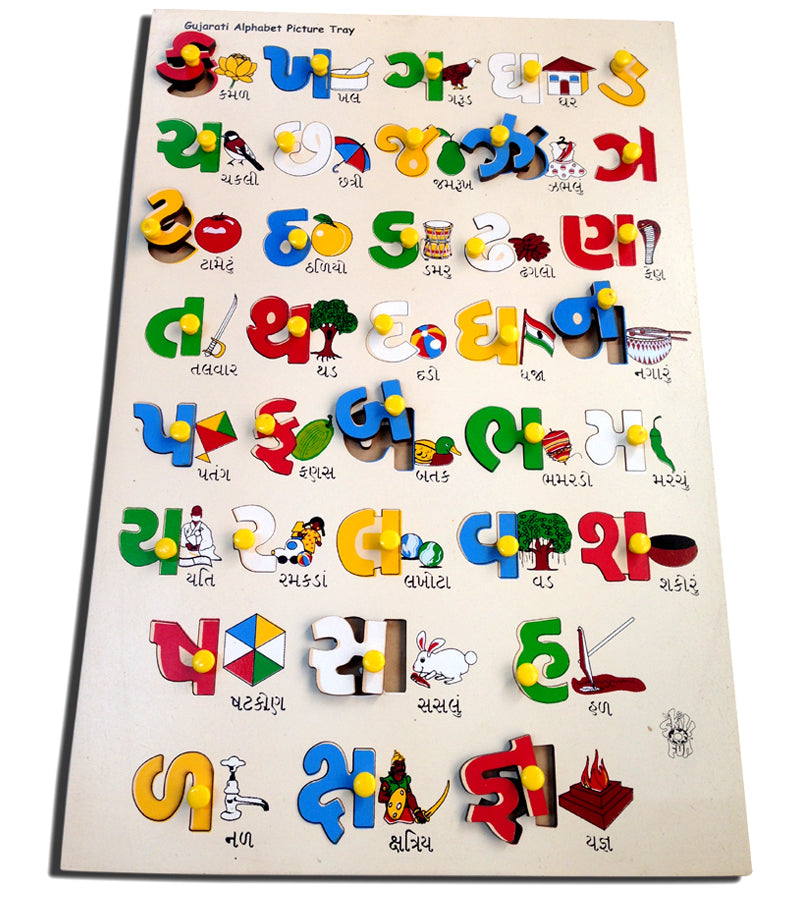 Gujarati Alphabet with Picture Tray-Toys-THE MUM SHOP