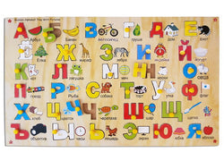 Russian Alphabet with Picture Tray-Toys-THE MUM SHOP