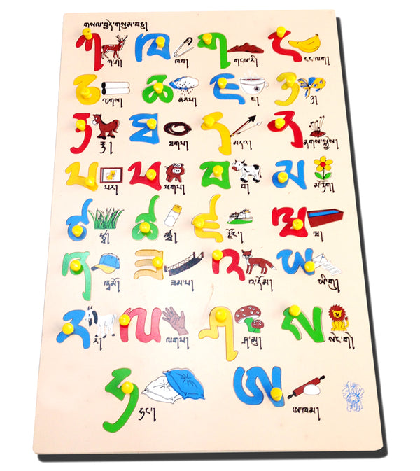 Bhutanese Alphabet Picture Tray-Toys-THE MUM SHOP