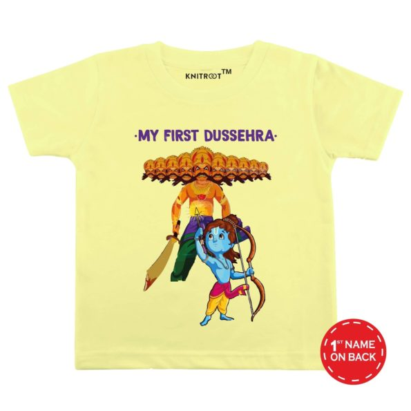 My First Dussehra Design Baby Wear | Personalised Tshirt