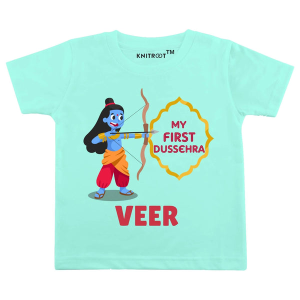 My First Dussehra Baby Wear | Personalised Tshirt