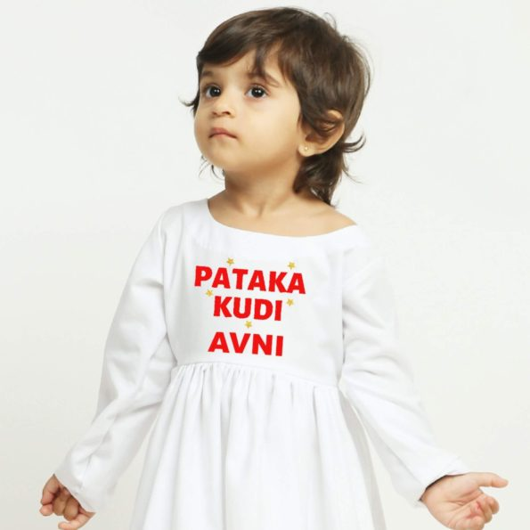 White Diwali Personalised Kurta Pajama | Girls Indian Wear