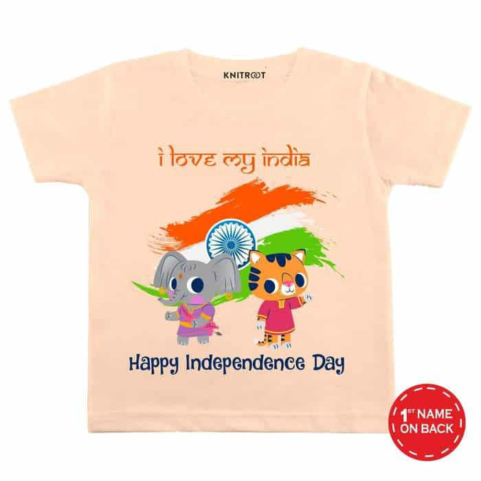 Independence Day 4 | Personalised Tshirt