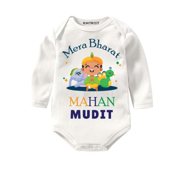 Mera Bharat Mahan Stated Personalized Outfit | Pesonalised Baby Oneise