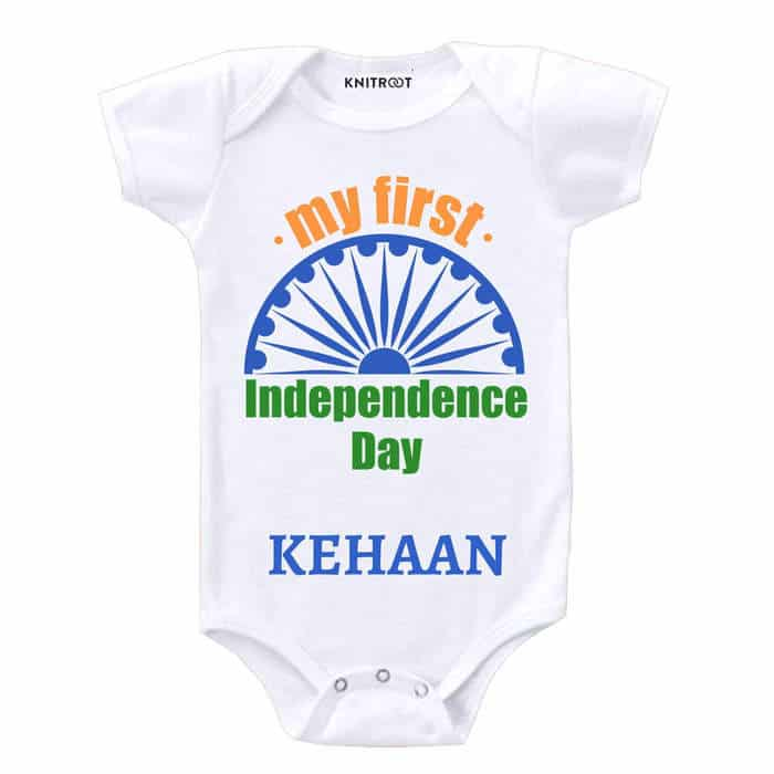 My First Indepedence Day 3 | Personalised Baby Onesie