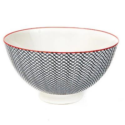 Blue & White Porcelain Bowl w/ Scroll Pattern