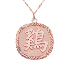 Chinese Zodiac Rooster Reversible Zodiac Charm Pendant Necklace in Solid Gold