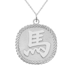Chinese Zodiac Horse Reversible Zodiac Charm Pendant Necklace in Sterling Silver
