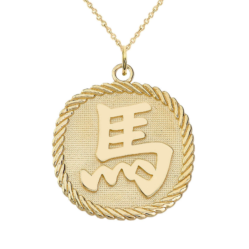 Chinese Zodiac Horse Reversible Zodiac Charm Pendant Necklace in Solid Gold