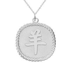 Chinese Zodiac Sheep Reversible Zodiac Charm Pendant Necklace in Sterling Silver
