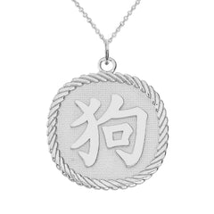 Chinese Zodiac Dog Reversible Zodiac Charm Pendant Necklace in Sterling Silver