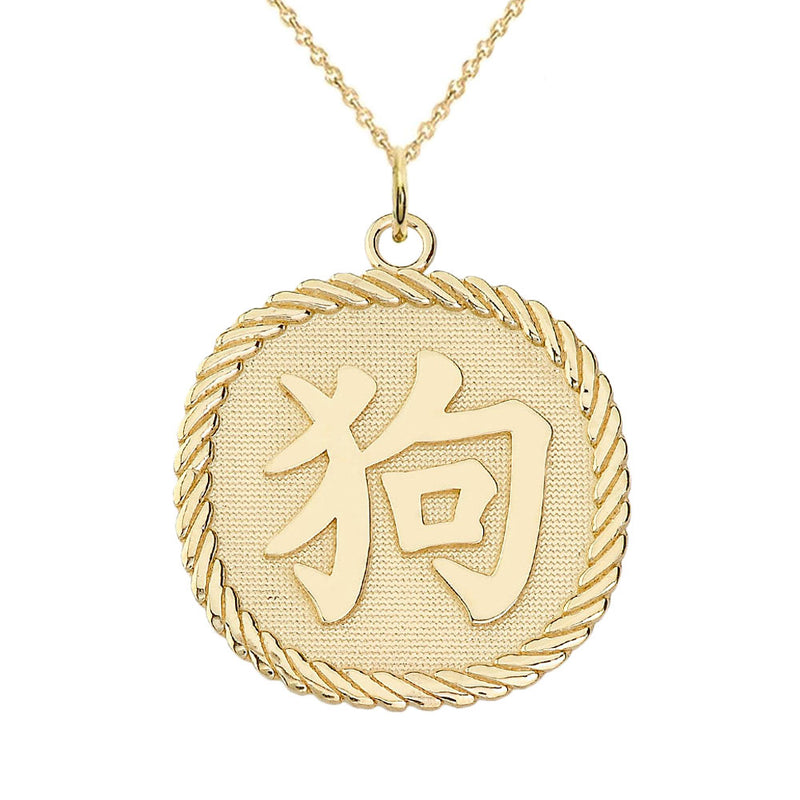 Chinese Zodiac Dog Reversible Zodiac Charm Pendant Necklace in Solid Gold