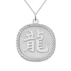 Chinese Zodiac Dragon Reversible Zodiac Charm Pendant Necklace in Sterling Silver