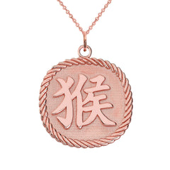 Chinese Zodiac Monkey Reversible Zodiac Charm Pendant Necklace in Solid Gold