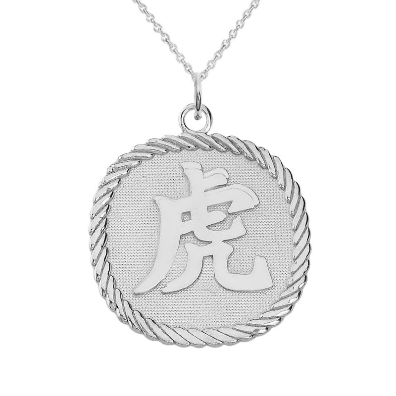 Chinese Zodiac Tiger Reversible Zodiac Charm Pendant Necklace in Solid Gold