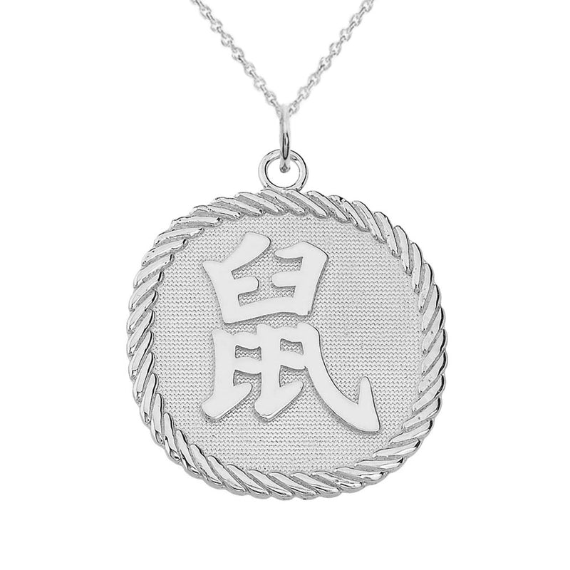 Chinese Zodiac Rat Reversible Zodiac Charm Pendant Necklace in Sterling Silver