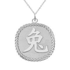 Chinese Zodiac Rabbit Reversible Zodiac Charm Pendant Necklace in Sterling Silver