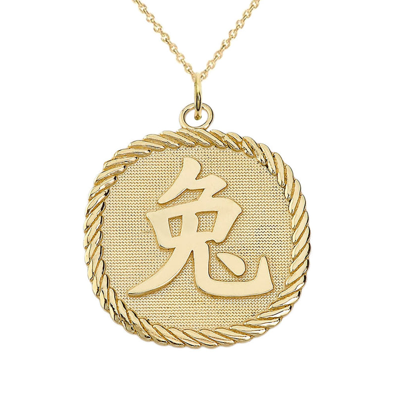 Chinese Zodiac Rabbit Reversible Zodiac Charm Pendant Necklace in Solid Gold
