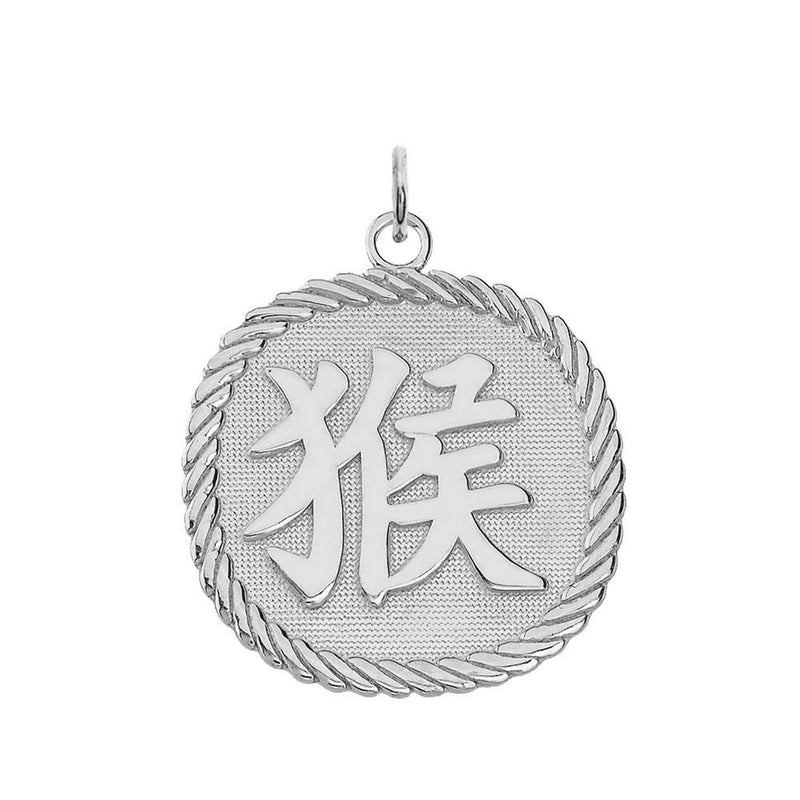 Chinese Zodiac Monkey Reversible Zodiac Charm Pendant Necklace in Sterling Silver