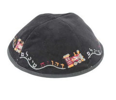 Aleph Bet Train Kippah