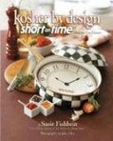 Kosher By Desingn Sort on Time