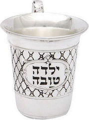 Children Kiddush Cup