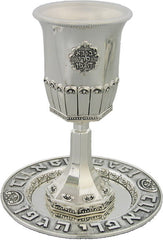 Or Kiddush Cup