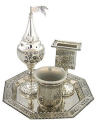 Havdalah Set 4pc.
