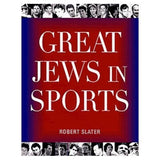 Great Jews in Sport