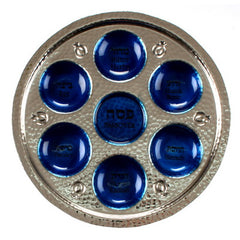 Enameled Hammered Passover- Blue