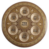 Bamboo  Passover Plate - Brown