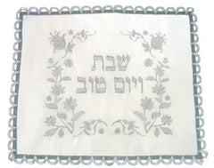 Silver Flowers Challah Cover