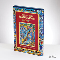 The Raphael Abecassis Passover Haggadah