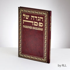 Passover Haggadah with Leatherette Cover