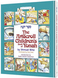Children's Books of Yonah