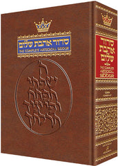 Siddur-Hebrew English-Ashkenaz