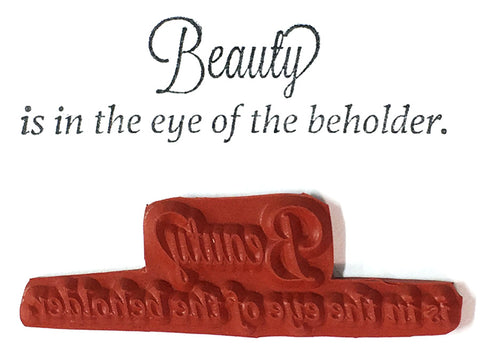 Rubber Stamp - Beauty Is In The Eye Of The Beholder