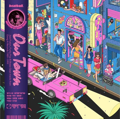 Various Artists - Our Town: Jazz Fusion, Funky Pop & Bossa Gayo Tracks from Dong-A Records - Colored Vinyl