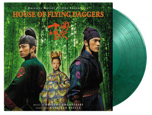 Shigeru Umebayashi - House Of Flying Daggers (Soundtrack) - Music On Vinyl