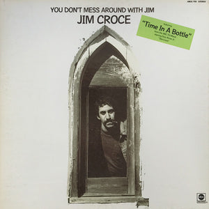 Jim Croce - You Don't Mess Around With Jim - Pre-owned Vinyl