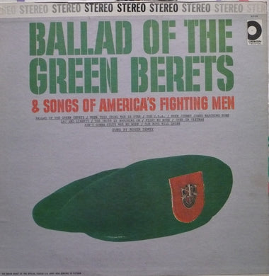Roger Dewey - Ballad Of The Green Berets - Pre-owned Vinyl