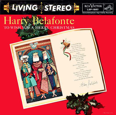 Harry Belafonte - To Wish You A Merry Christmas - Pre-owned Vinyl