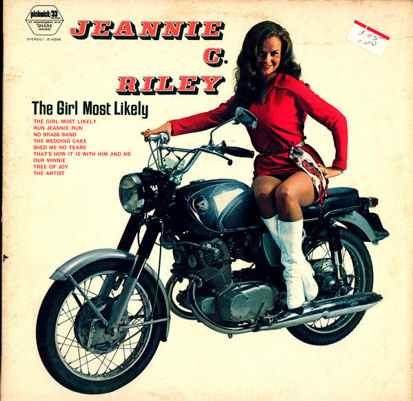 Jeannie C. Riley - The Girl Most Likely - Pre-owned Vinyl
