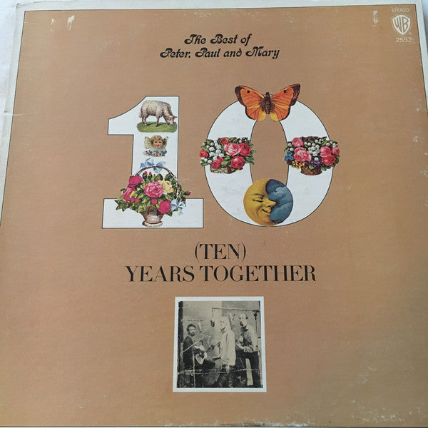 Peter, Paul & Mary - The Best of Peter, Paul and Mary - Pre-owned Vinyl