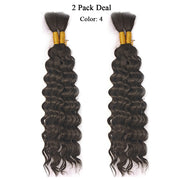 "Deep Bulk Braiding Hair, Human Hair blend, Micro Braids, Hot Selling, Length 18"", 9 Color Available"
