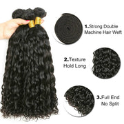 Ustar 7A Virgin Hair 3 Bundles water wave (natural)
