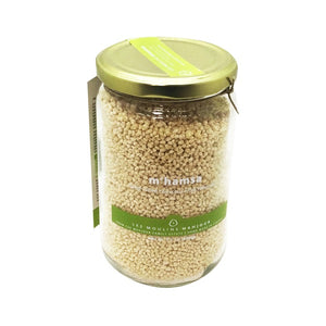 On Sale! Les Moulins Mahjoub M'hamsa Couscous 1.1 lb