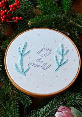 Joy to the World Hoop ~ Downloadable PDF