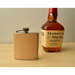 Wooden Hip Flask - Blank or Engraved